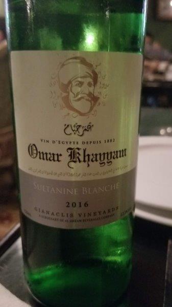 エジプトの白ワイン、Omar Khayyam Sultanine Blanche