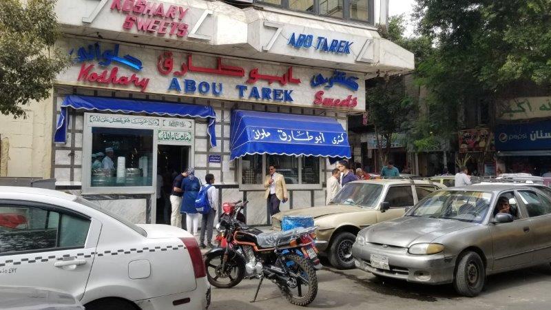 コシャリ専門店、アブ ターレクの外観