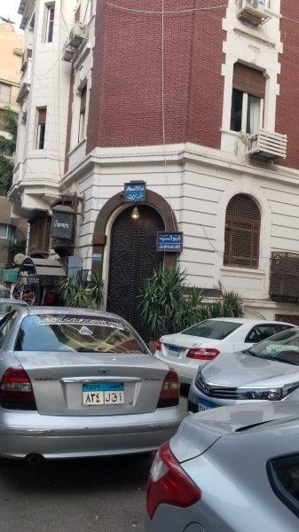 カイロのレストラン、アブー・エル・シドの外観