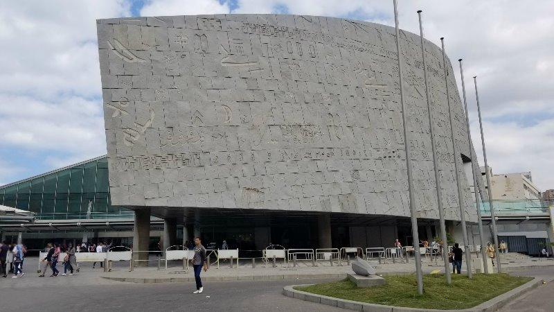 エジプトのアレクサンドリア図書館