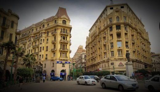 【エジプト】カイロ観光②:新市街・中州地区観光とおすすめのレストラン