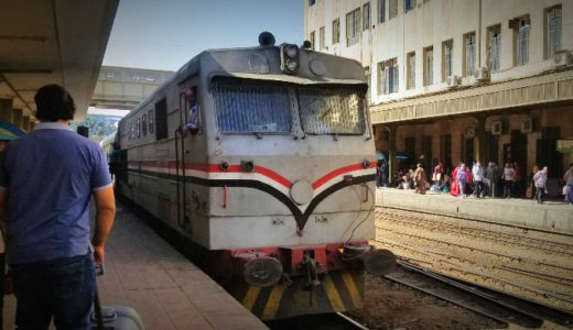 【エジプト】ファーストクラスで優雅な (?) 鉄道の旅!カイロからアレクサンドリアの行き方。