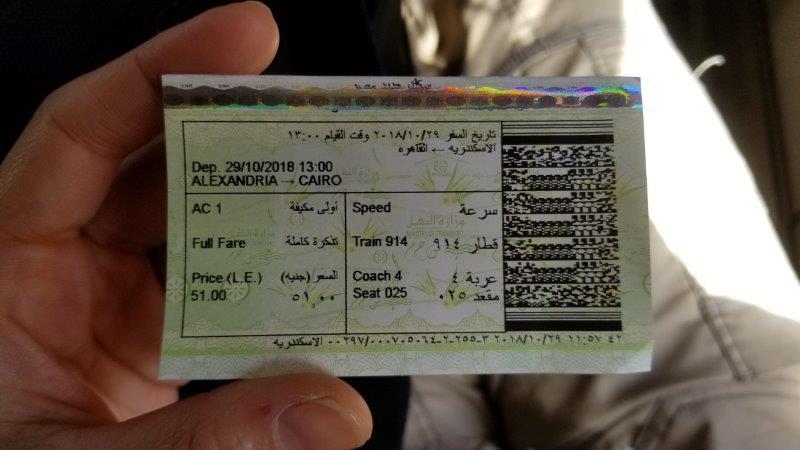 エジプト国鉄の切符