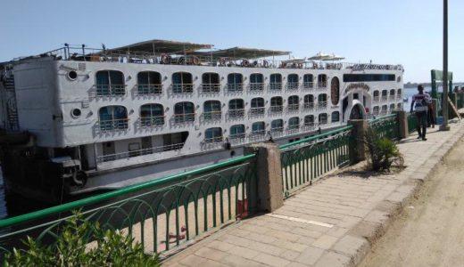 【エジプト】大人気!ナイル川クルーズ①:ツアーの内容とクルーズ船のレビュー