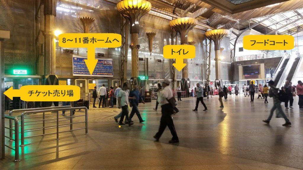 カイロ・ラムセス駅の構内。チケット売り場・ホーム・トイレの様子。