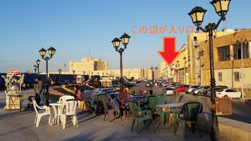 """エジプト・アレクサンドリアのシーフードレストラン、""""White and Blue"""" の入り口"""