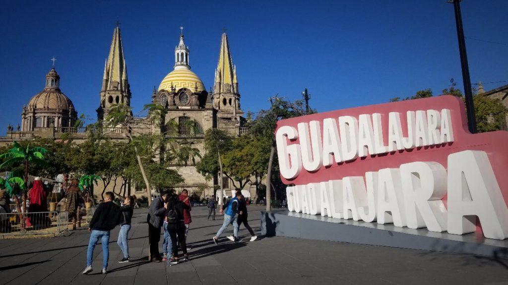 グアダラハラ観光トップページ