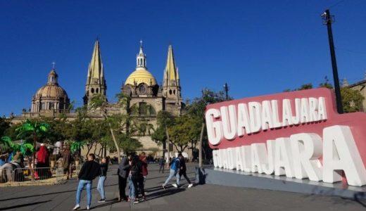 【メキシコ】グアダラハラ旅行まとめ