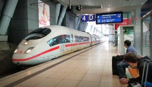 【ドイツ】車窓からの眺めがオススメ☆フランクフルト空港からミュンヘン行き高速列車