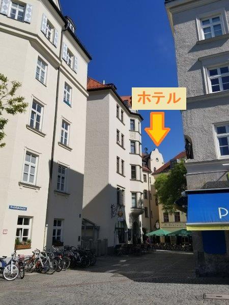 ミュンヘンの中心部にある、ホテル・アム・マルクト。Hotel am Markt。タクシーでのアクセス方法。