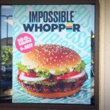 バーガーキングのインポッシブル・ワッパー(impossible whopper)