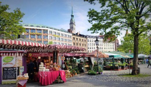 【ドイツ】ミュンヘン観光:活気あふれるバイエルンの古都を散策!