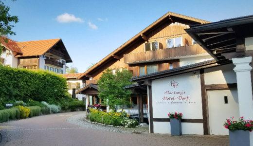 【ドイツ】アルプスを望むフュッセンのホテル☆ハートゥングズ・ホテル・ドルフ