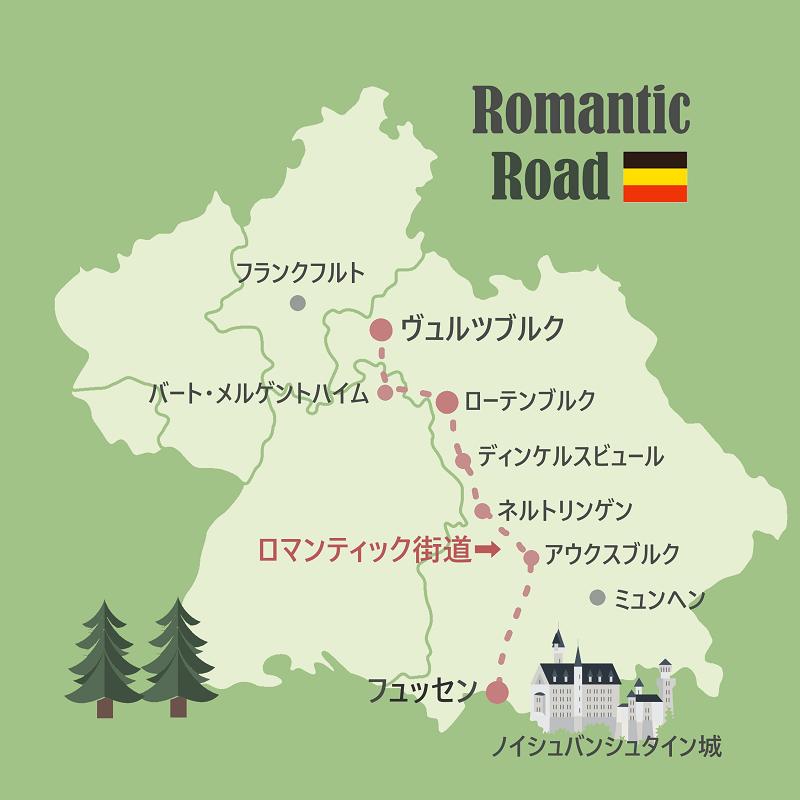 ロマンテック街道観光地図。ルートマップ。