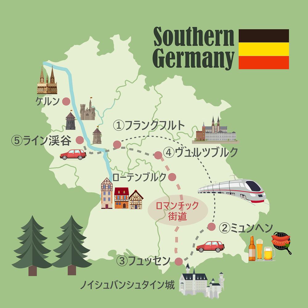 南ドイツ旅行のトラベルルート。観光マップと移動手段。