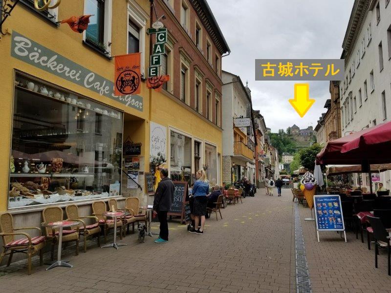 ライン川沿いのザンクトゴアール(Sankt Goar)と丘の上の古城ホテル