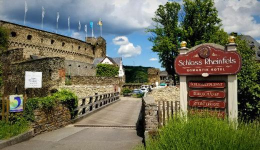 【ドイツ】中世のお城に宿泊☆ロマンティック・ホテル・シュロス・ラインフェルス