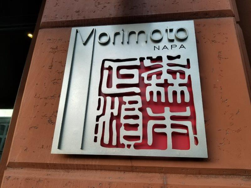 ナパのダウンタウンにある和食レストラン「モリモト・ナパ(Morimoto Napa)」
