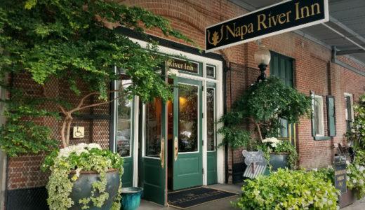 【アメリカ】19世紀のナパを感じるレトロなホテル~Napa River Inn~
