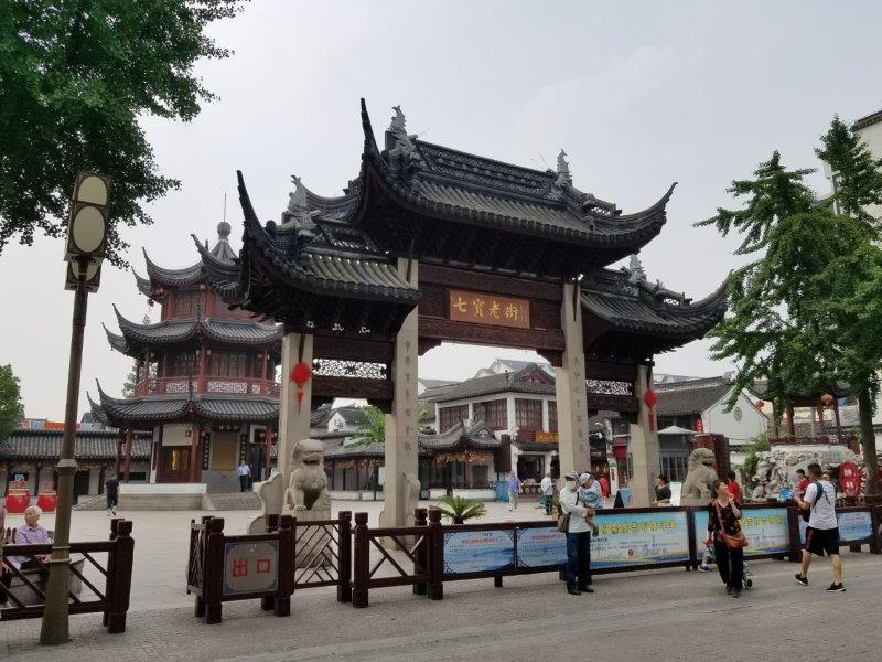 上海近郊・七宝老街の入り口に建つ門