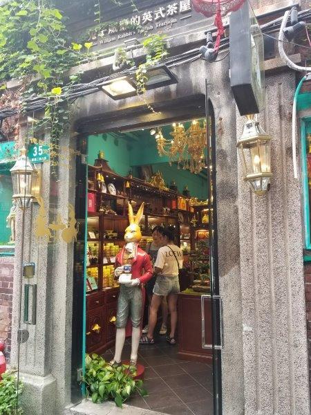 上海市内の商店街・田子坊(でんしぼう・たごぼう)