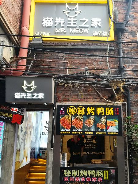 上海市内のショッピング街・田子坊(でんしぼう・たごぼう)