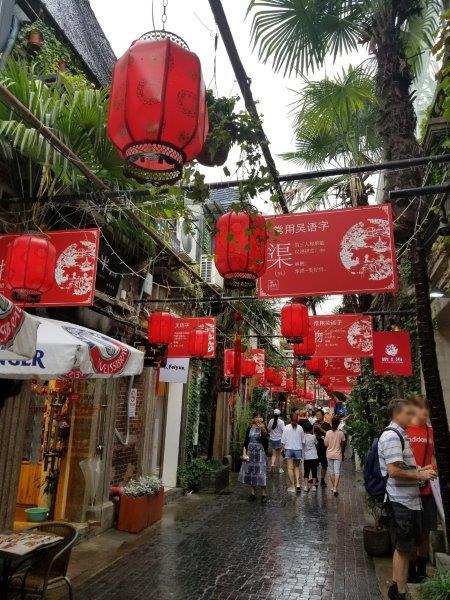 上海市内の観光地・田子坊(でんしぼう・たごぼう)