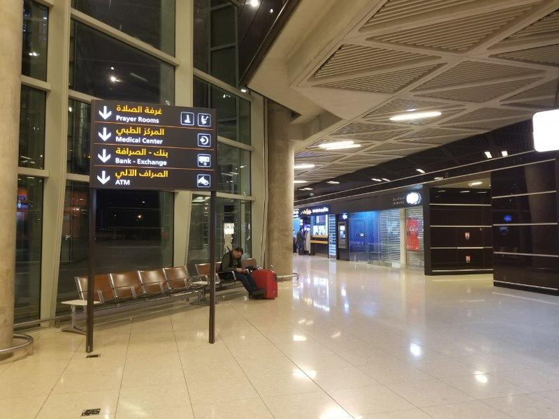 ヨルダンの首都アンマン。クィーンアリア国際空港(Queen Alia International Airport)。