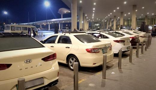 【ヨルダン】クィーンアリア国際空港からタクシーでアンマン市街へ