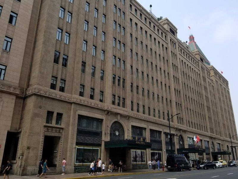 上海のフェアモント・ピース・ホテル