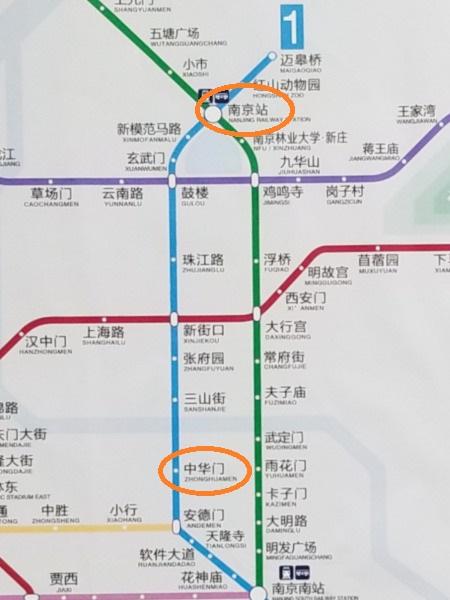 南京の地下鉄路線図
