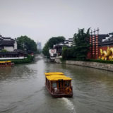 上海から新幹線で日帰り南京旅行