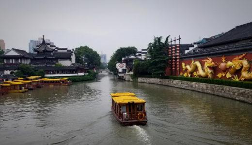 【南京】上海から新幹線で日帰りの旅 ☆ 南京の観光名所3選