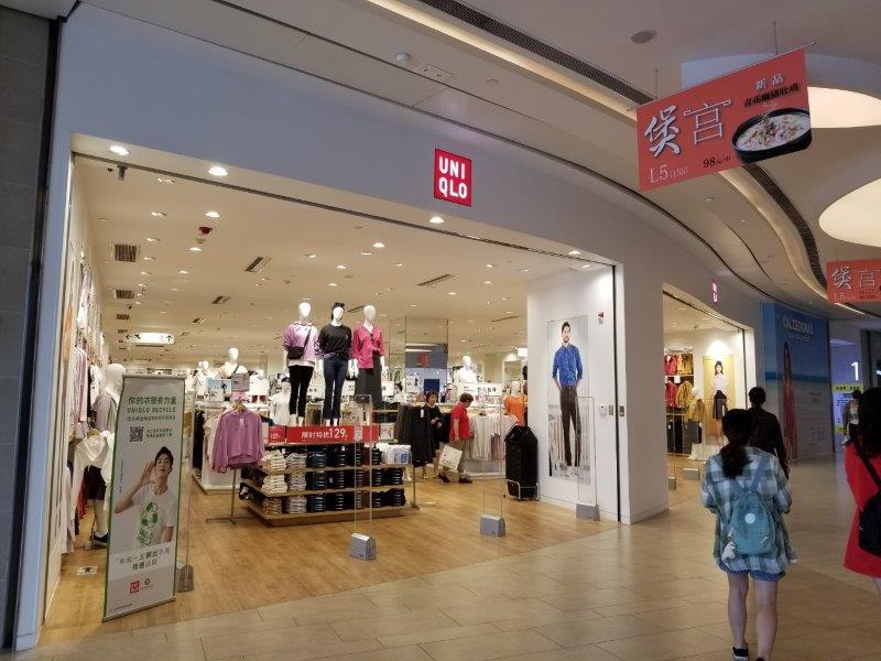 上海・七宝のショッピングモール