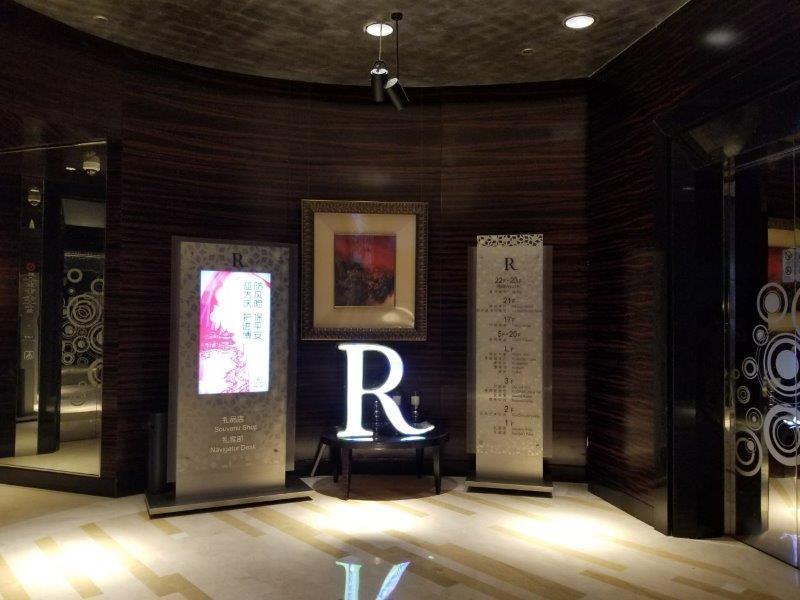 ルネッサンス 上海 豫園 ホテル エレベーター