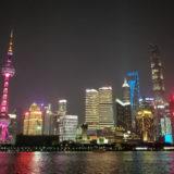 上海観光・シャンハイ旅行