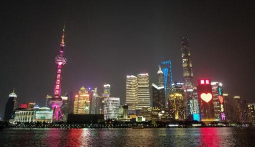 【中国】上海旅行まとめ