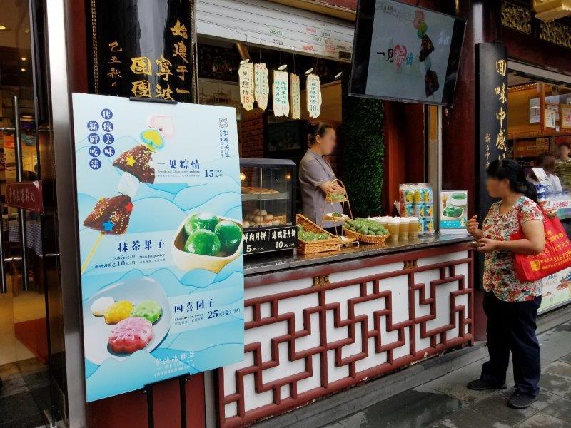上海の観光名所「豫園商城」。お菓子屋さん。