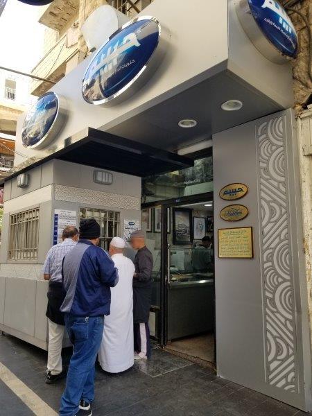 アンマンのカナーフェの老舗「Habibah Sweets」
