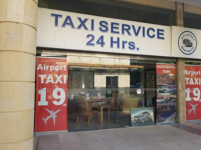 ヨルダンのインターコンチネンタルホテル・アンマン(InterContinental Amman)。一階のショッピング街。