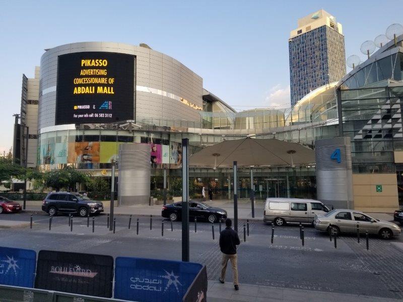 ヨルダンの首都アンマンのショッピングモール、「アブダリ・モール」