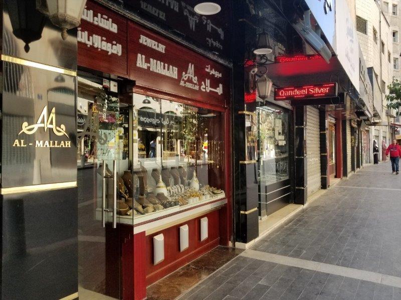 ヨルダンの首都アンマンのゴールドスーク(金と銀のマーケット)