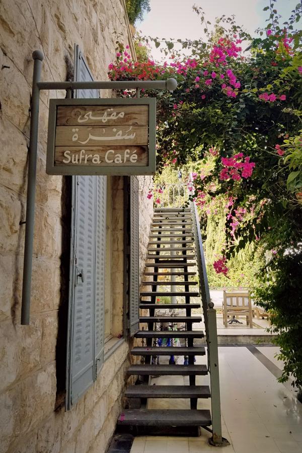 ヨルダン・アンマン観光。おすすめのアラブ料理のレストラン。