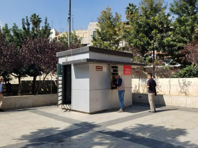ヨルダンの首都アンマンのローマ劇場。チケット売り場。