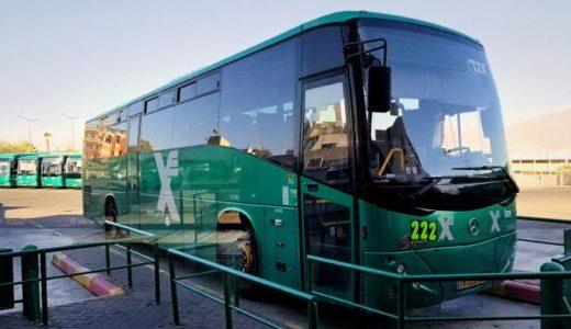 【イスラエル】エイラットからエルサレムまでバスの旅♪ ~エゲッド・バスの乗り方
