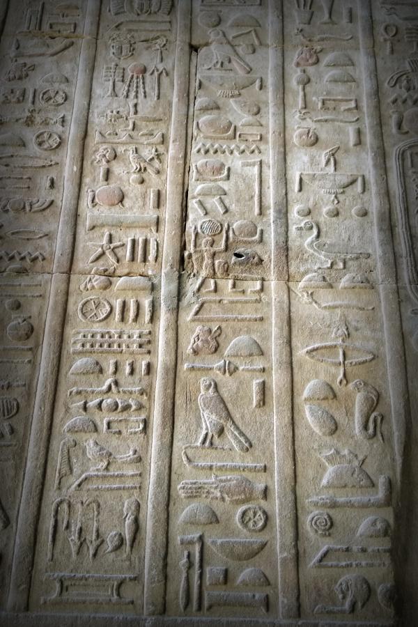 エジプトの象形文字(ヒエログリフ)