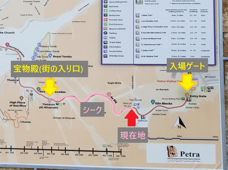 ペトラの地図