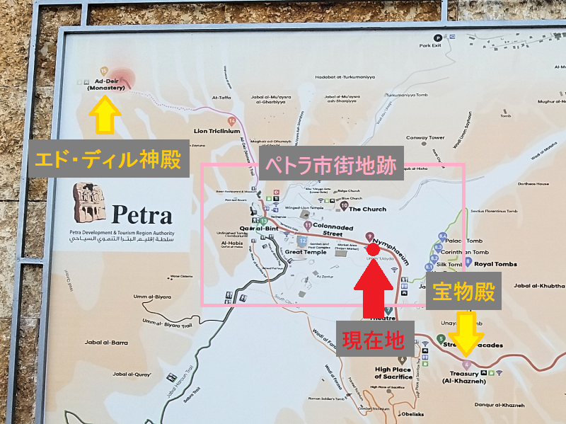 ヨルダン旅行・ペトラの地図