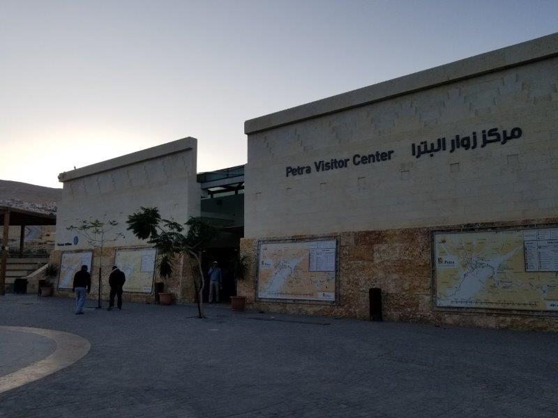 ヨルダン・ペトラのビジターセンター