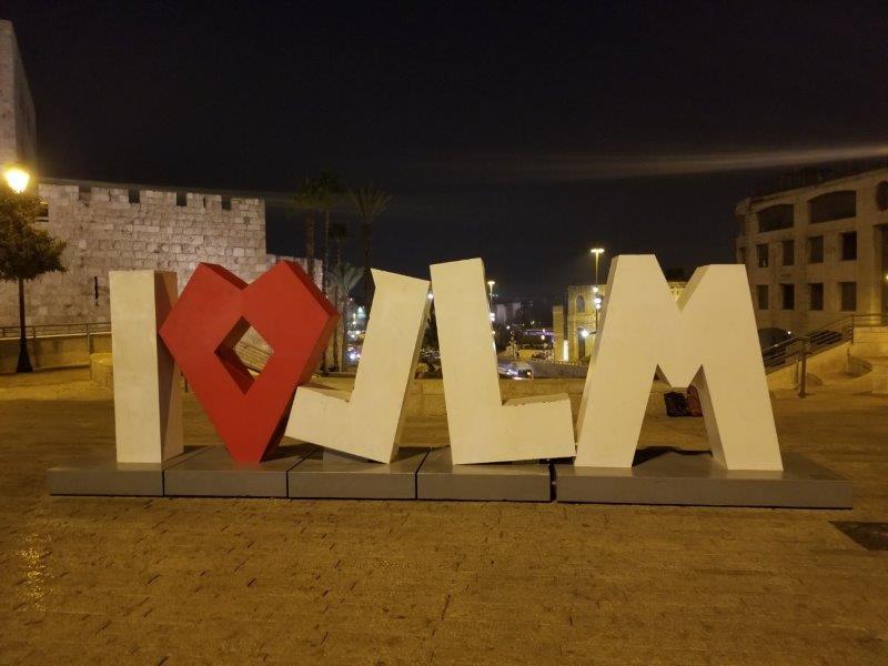 イスラエル旅行「I Love Jerusalem」のモニュメント